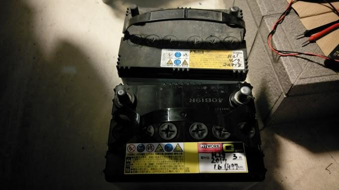 【アクティ】バッテリーを替えた