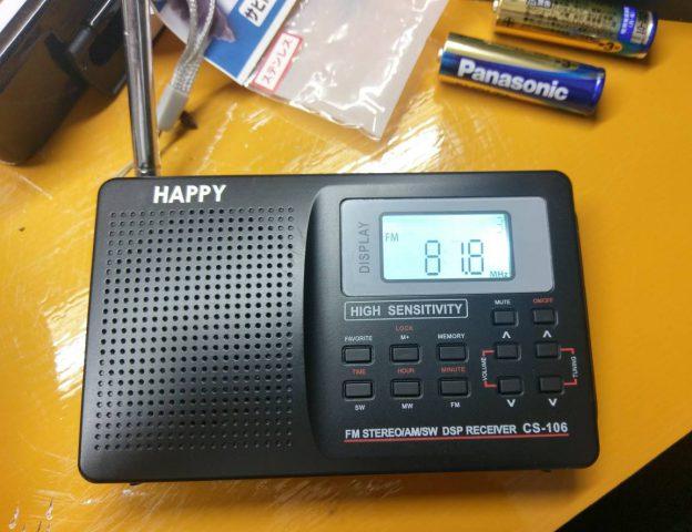中国ラジオ買ってみた① CS-106