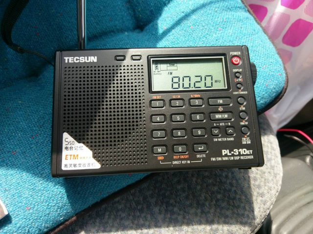 中国ラジオ買ってみた② PL-310ET